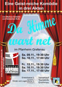 2014_hs_plakat_der_himme_wart_net